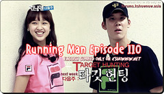 Running Man Ep.110
