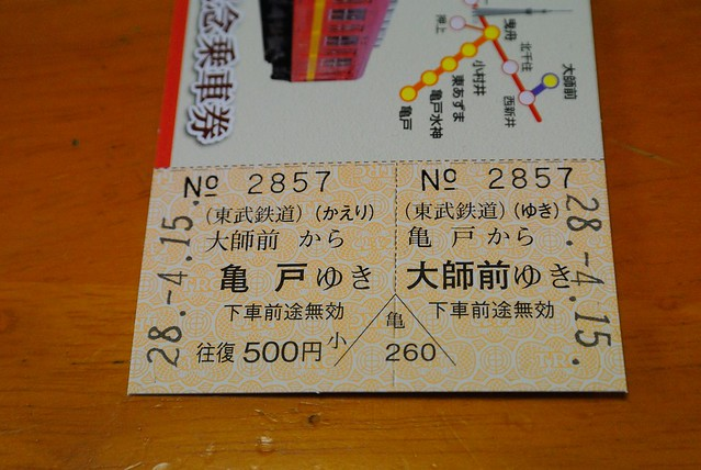 DSC_5999_2755
