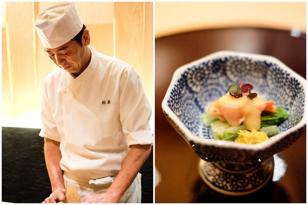 Kaiseki Yoshiyuki
