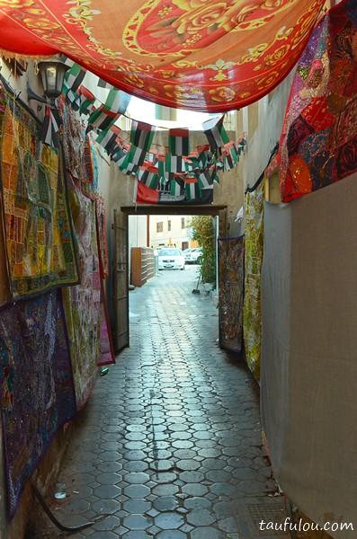 Old Dubai Market (20)