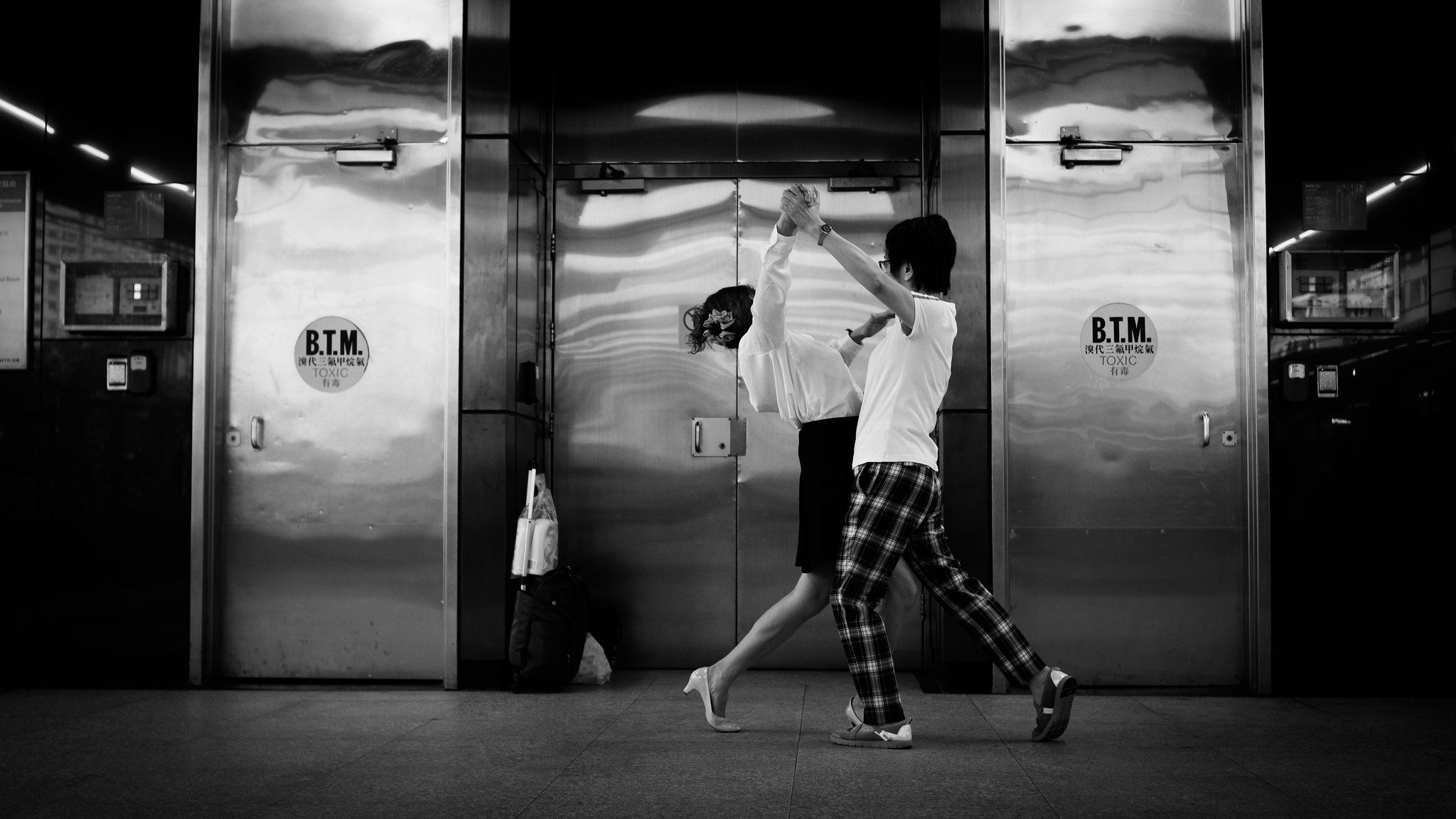 Metro Dance