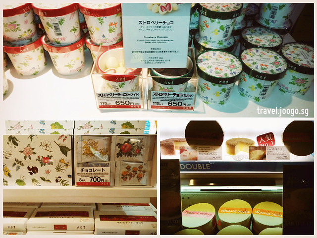 Food souvenirs - New Chitose Airport -travel.joogo.sg
