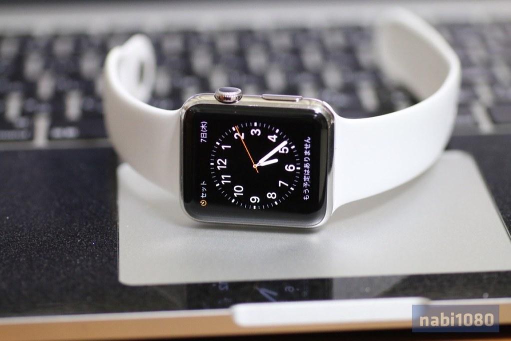 Apple Watch忘れた01