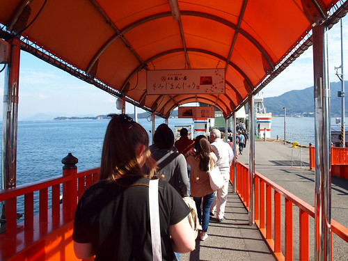Entering the Ferry