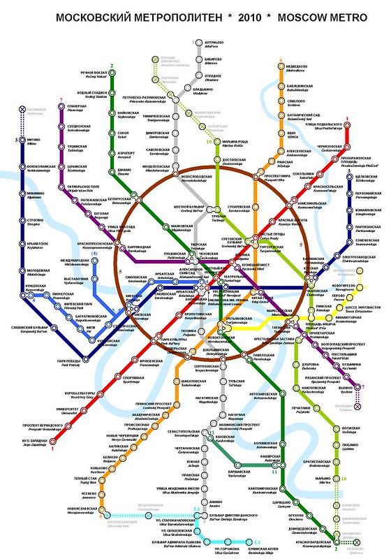 mapa-metro-moscu