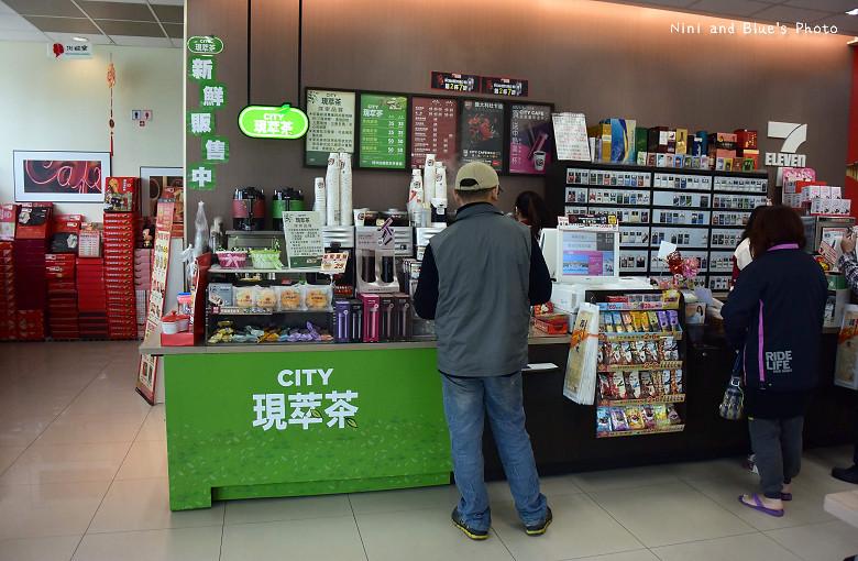 city現萃茶07