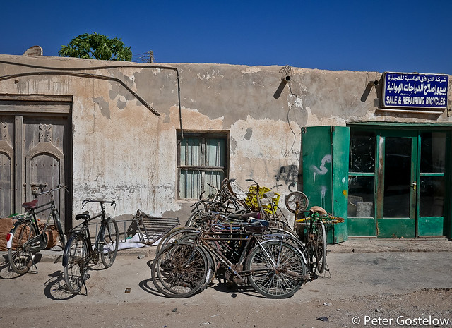 Bike shop in Mirbat