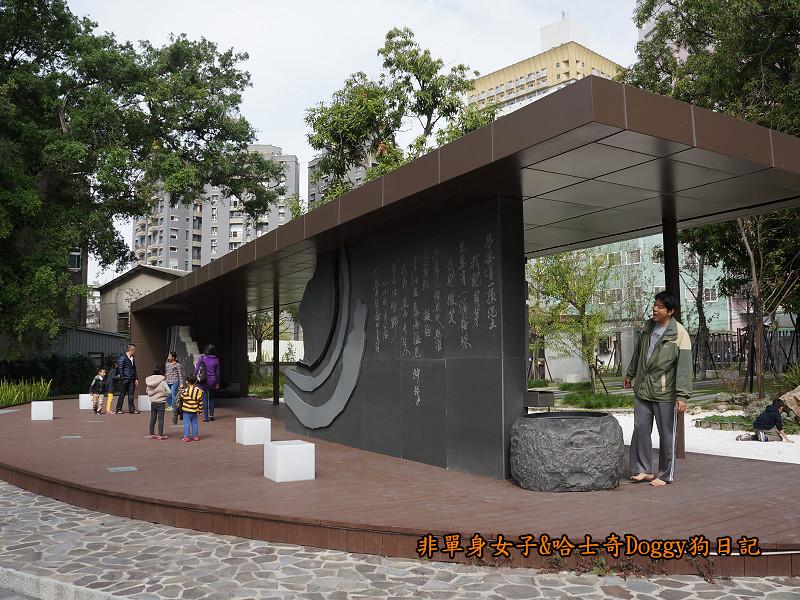台中文學館&台中文學公園&第五市場美食17