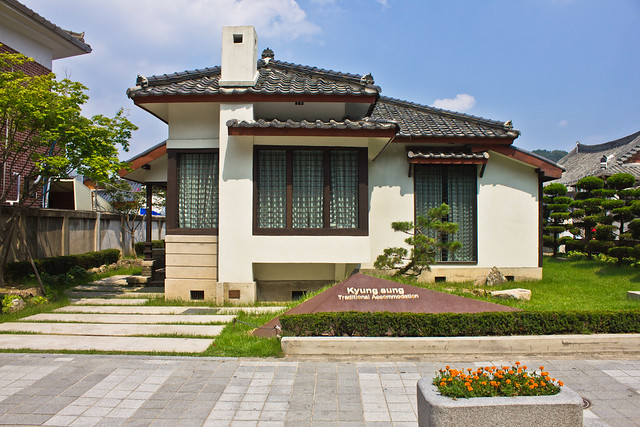 Former Station Sergeant's House, Jeonju, South Korea