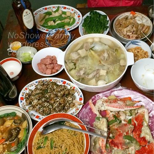 2016 年夜飯