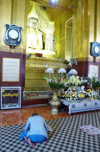 M16-Mandalay-Setkyathiha (4)