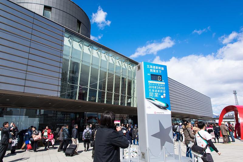 Hokkaido shinkansen starts