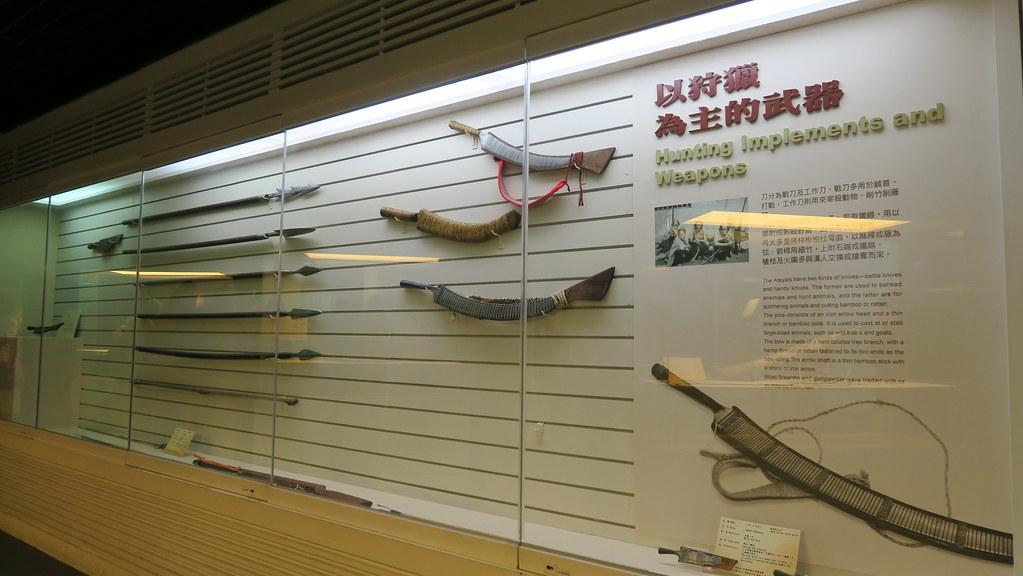 新北烏來泰雅民族博物館 (9)