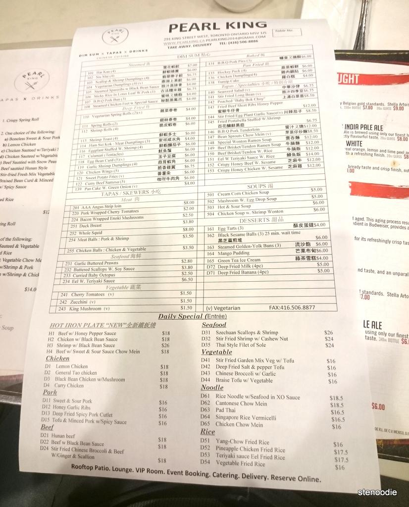 Pearl King dim sum menu