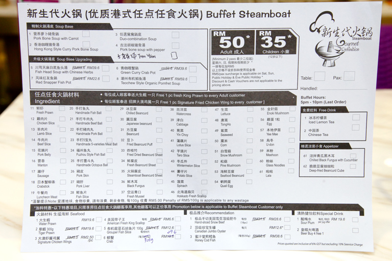 Gourmet Definition Steamboat Buffet Menu