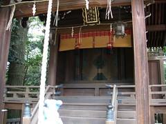 Gabite in Gion, Kyoto 34