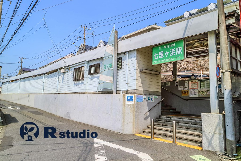 江ノ電「七里ガ浜駅」