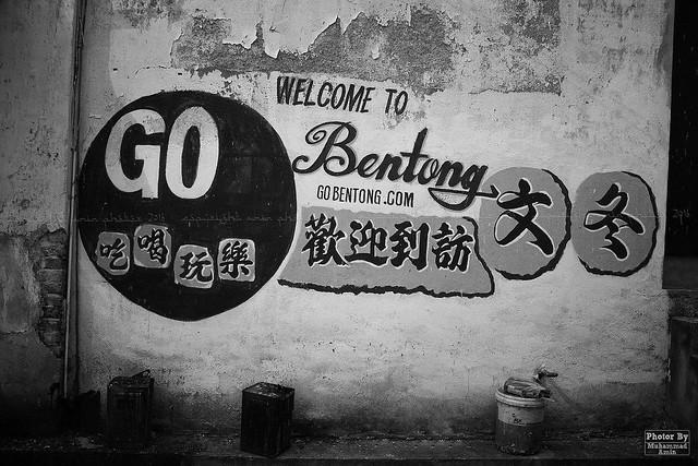 :: Bentong Street ::