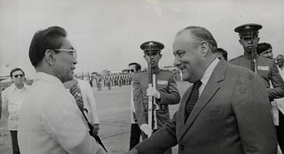 His excellency the President welcomes the New Zealand Prime Minister, 27 January 1980