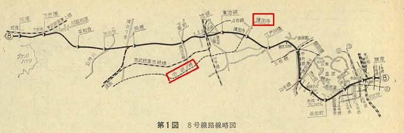 西武堤康次郎が有楽町線のルートを曲げていたのか (3)
