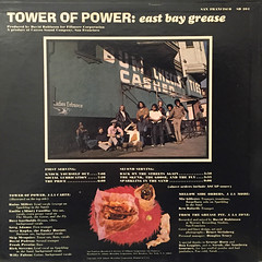 TOWER OF LOVE:EAST GREASE BAY(JACKET B)