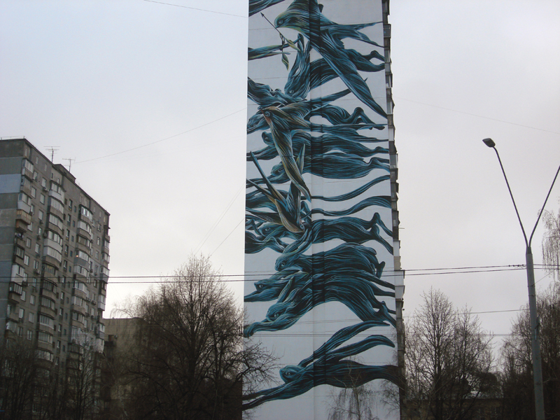 Kievstreet art mural by Pantonio