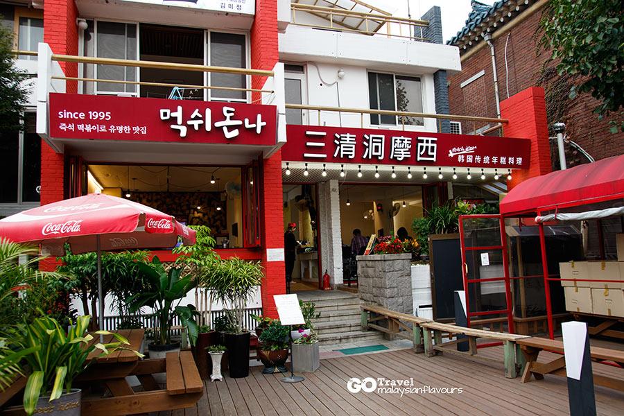 Mukshidonna Famous Tteokbokki Samcheongdong