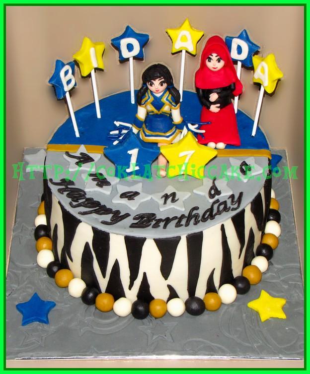Cake Seragam Sekolah