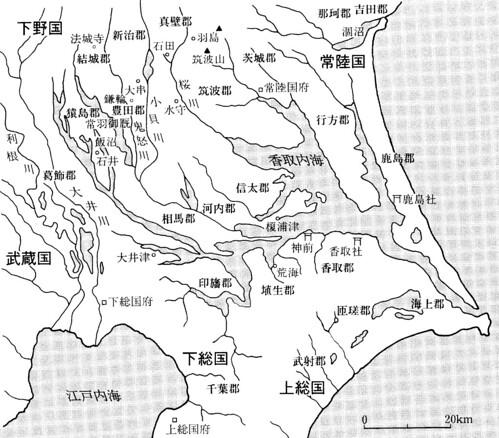 鬼怒川=香取内海の地域世界 鈴木哲雄 2012年『平将門と東国武士団』