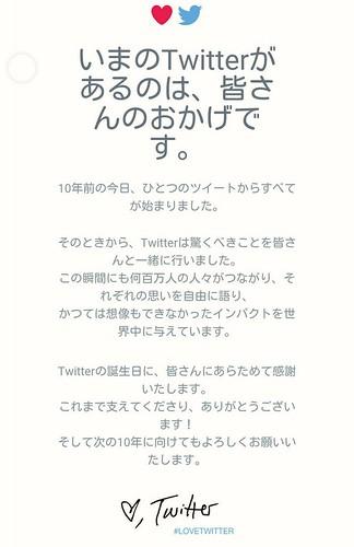 2016-03-21_04-35-51
