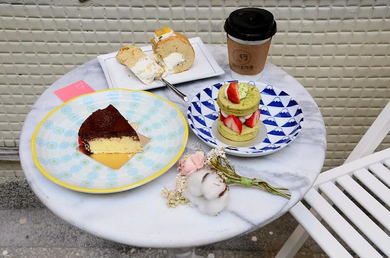 填一點台北行天宮站甜點推薦路行者咖啡捷運 (37)