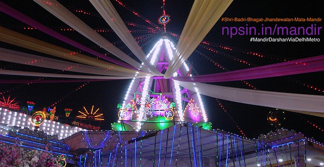 झंडेवालान (Jhandewalan) - Jhandewala Estate, New Delhi 110055 Delhi New Delhi