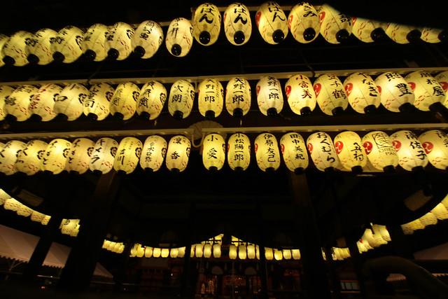20141122-武奈ヶ岳&京都ライトアップ-0705.jpg
