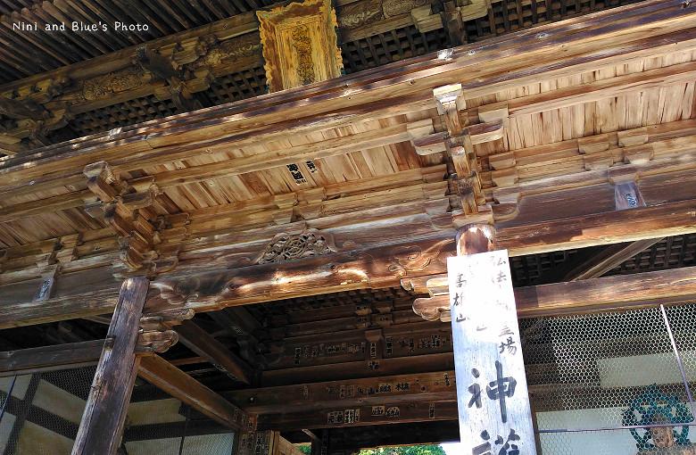 日本京都高雄三尾神護寺高雄茶屋26