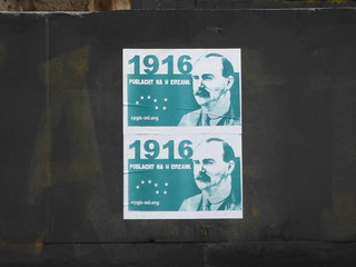Easter Rising 1916 - 100th anniversary - posters near the Custard Factory, Digbeth