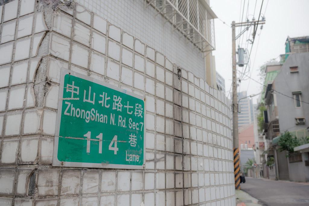 新北投儷宴會館推薦婚攝阿宏精選_001