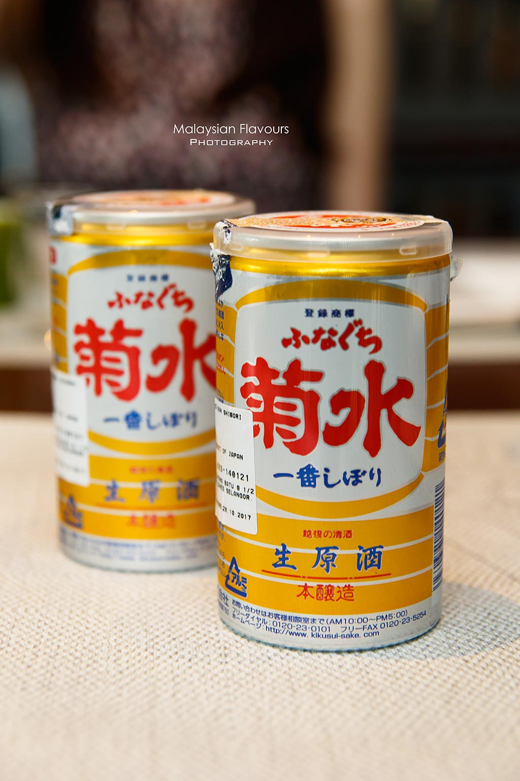 Minori Japanese Restaurant Royale Chulan Hotel sake