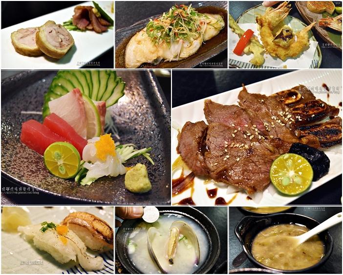 06-2鑫料理1200無菜單料理