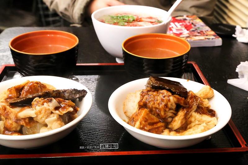 中島甜不辣 紅糟燒肉河粉