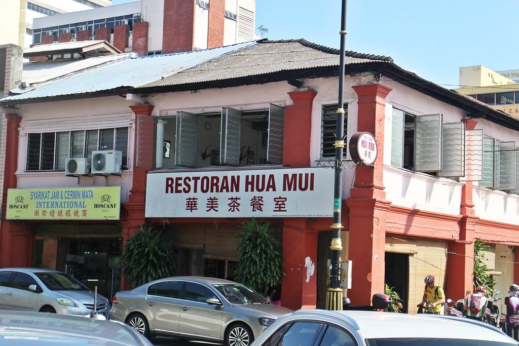 Johor Bahru Checkpoint Food: Restoran Hua Mui