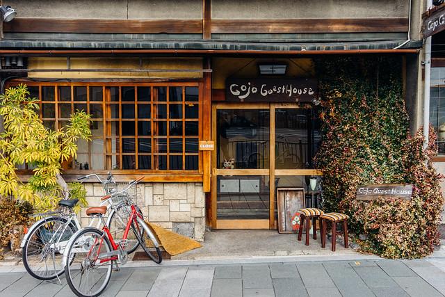 Kyoto_kiyomizugojyodoori_03