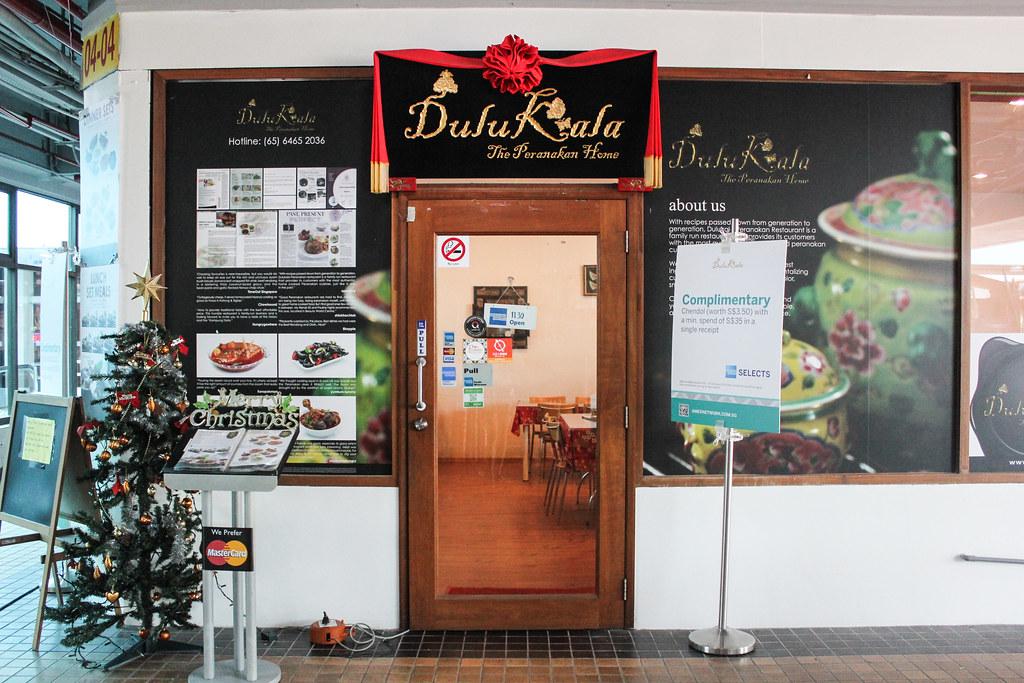 Dulukala娘惹餐厅