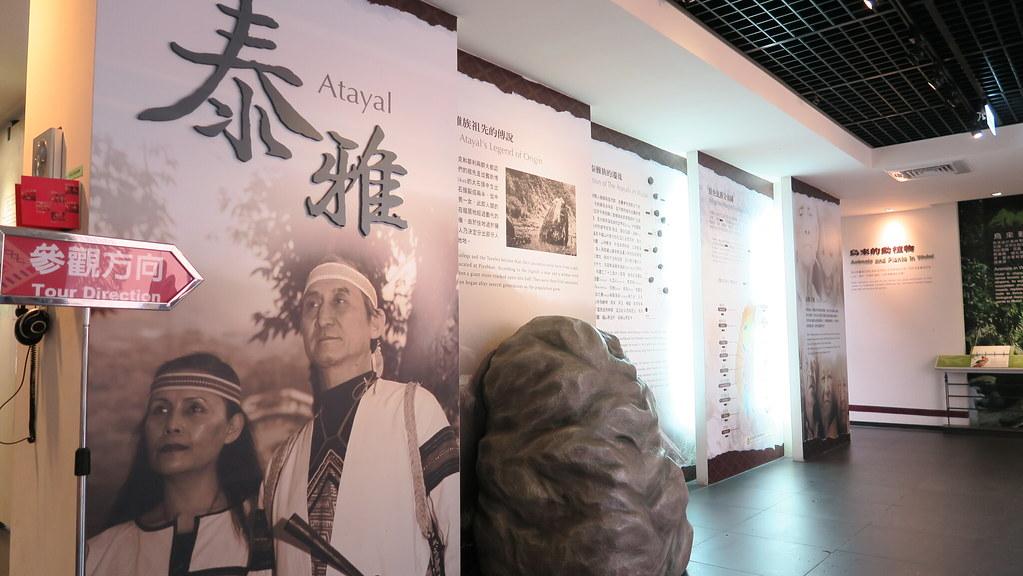 新北烏來泰雅民族博物館 (3)