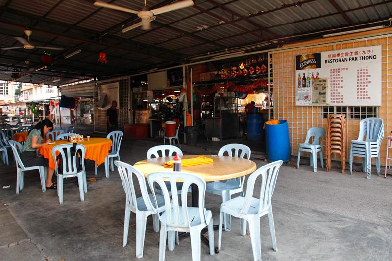 Pak Thong Seafood Restaurant Kepong