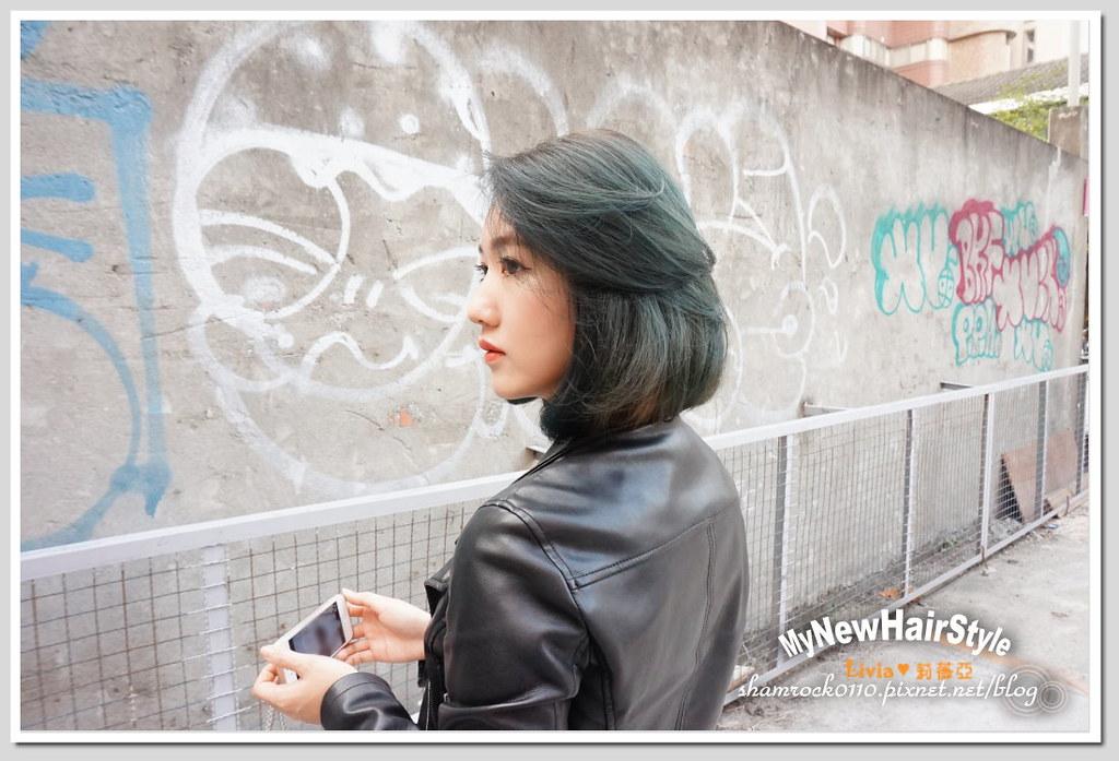 HappyHairTon短髮+墨綠色染髮 - 30