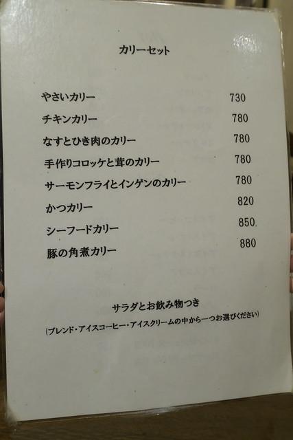 カフェ エッシャー5回目_02