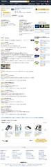 Screen Shot, Amazon reviews