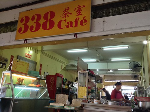 Miri 338 Cafe