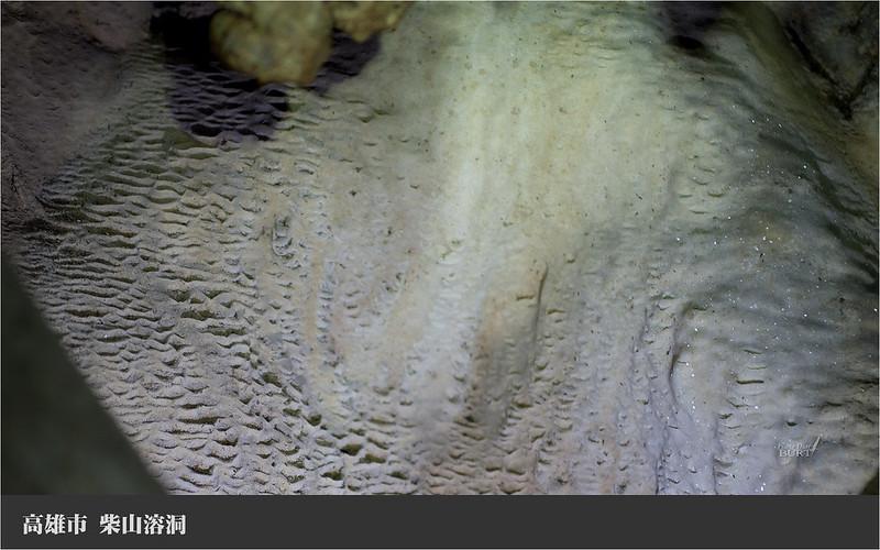 024柴山溶洞