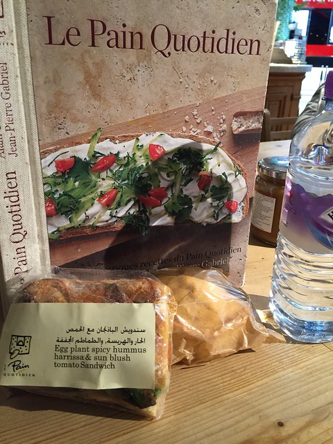 Le Pain Quotidien at DXB